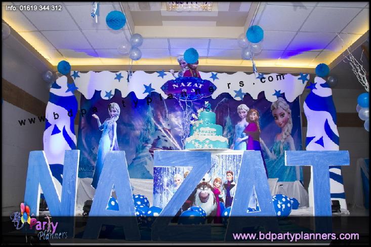 Birthday Party Planner Dhaka Bangladesh Frozen theme BD