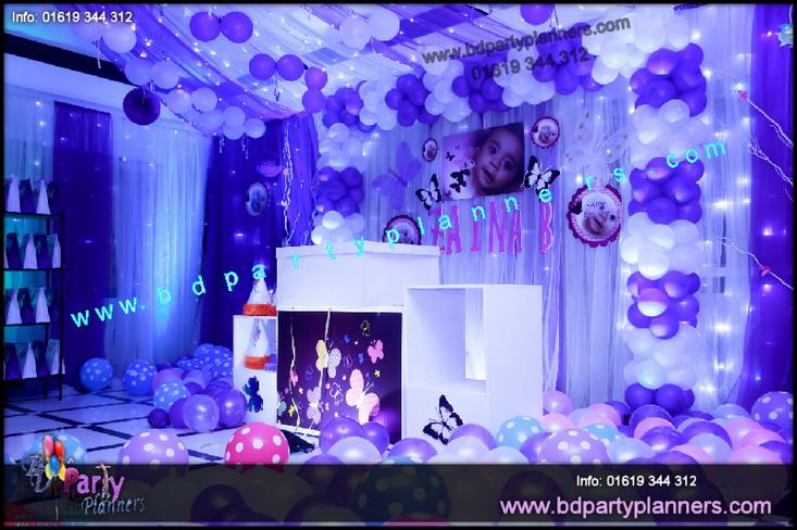 Birthday , Birthday Party Decoration theme Based , Emporium HALL -27 ...
